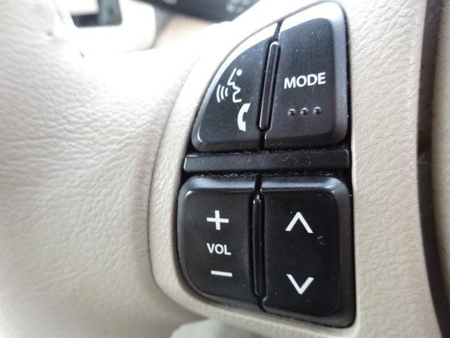 X 8インチメモリーナビ Bluetooth フルセグTV 全方位カメラ ステアリングスイッチ ETC オートライト 一年保証(24枚目)