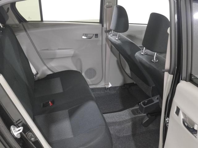 ダイハツ ミライース X リミテッドSA ワンオーナー・自動ブレーキ・キーレス