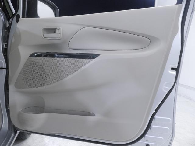 三菱 eKワゴン M・ワンオーナー・禁煙車・社外オーディオ・全国対応保証