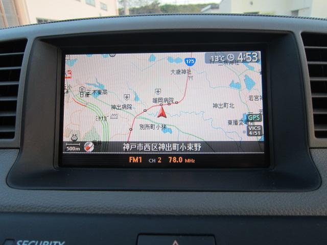 350GT 純正ナビ ETC Bカメラ Pボタン 17アルミ(6枚目)