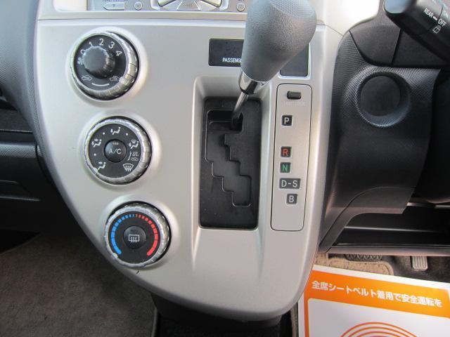 X ETC/キーレス/ウィンカーミラー/HIDライト/禁煙車(8枚目)
