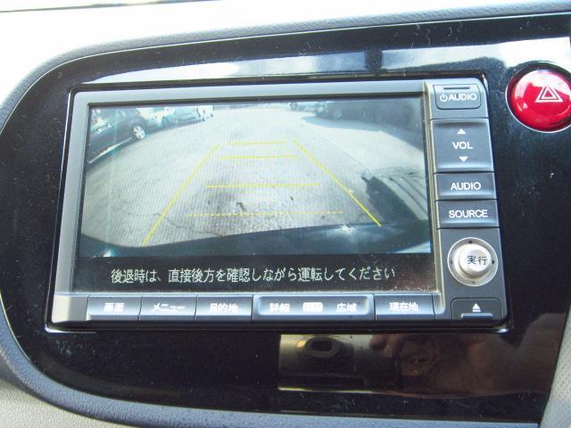 「ホンダ」「インサイト」「セダン」「兵庫県」の中古車9
