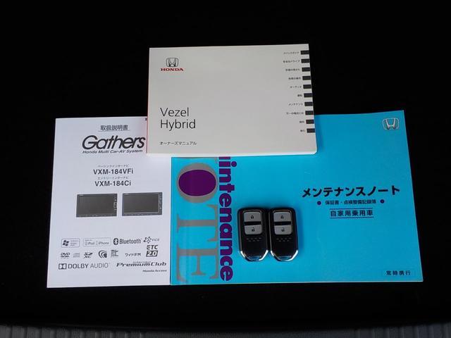 ハイブリッドZ・ホンダセンシング ワンオーナーインターナビ シートヒーター(55枚目)