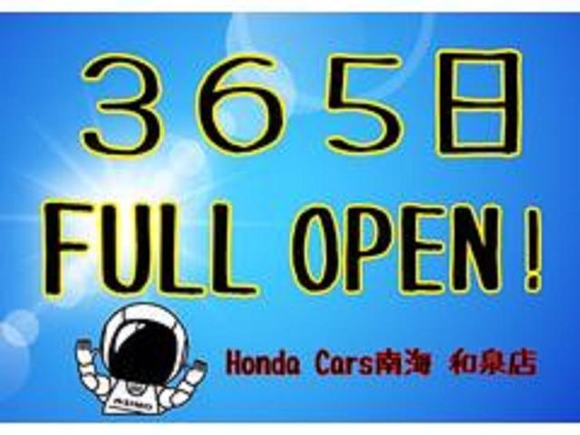 ハイブリッドZ・ホンダセンシング ワンオーナーインターナビ シートヒーター(56枚目)