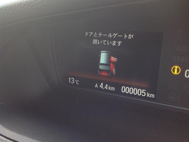 ホンダ N BOXカスタム G・EX