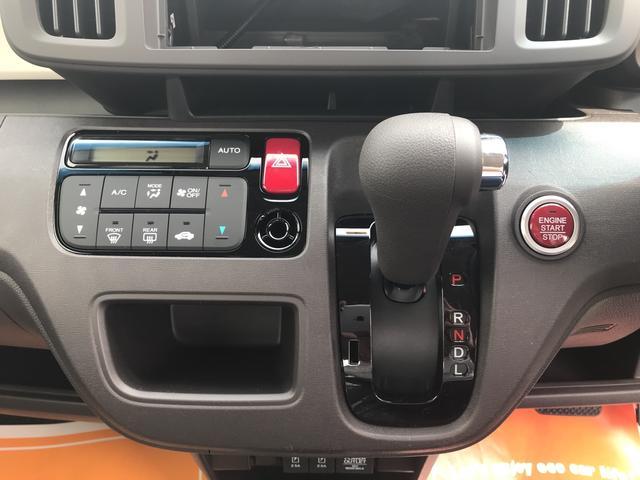 スタンダード・L 軽自動車 スマートキー バックカメラ(13枚目)