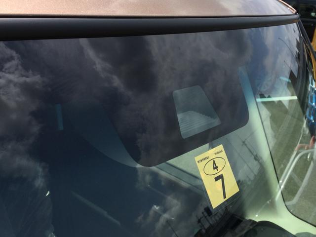 G・Lホンダセンシング カッパーブラウンスタイル 特別仕様車(4枚目)