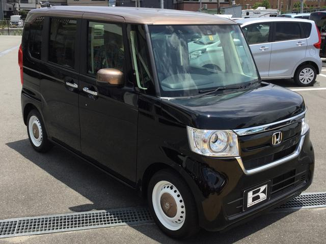 G・Lホンダセンシング カッパーブラウンスタイル 特別仕様車(6枚目)