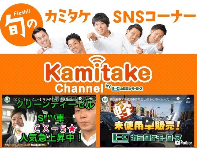 X スマートエントリー・ナビレディパッケージ(34枚目)