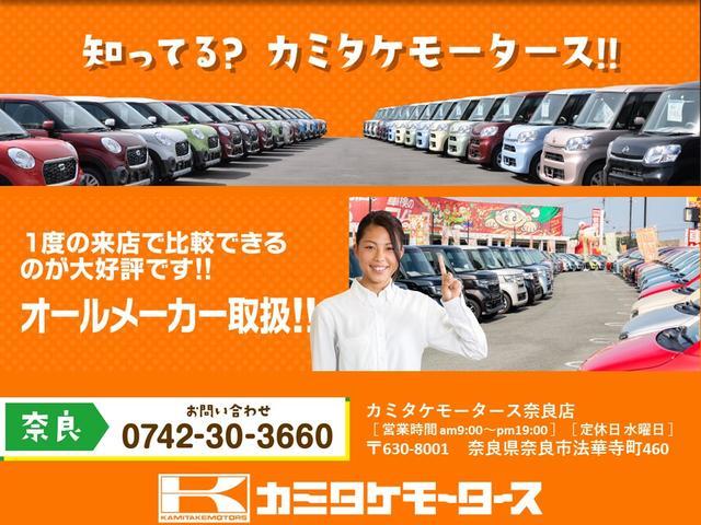 「ダイハツ」「ムーヴキャンバス」「コンパクトカー」「奈良県」の中古車24