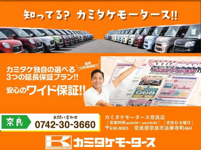 「ダイハツ」「ムーヴキャンバス」「コンパクトカー」「奈良県」の中古車26