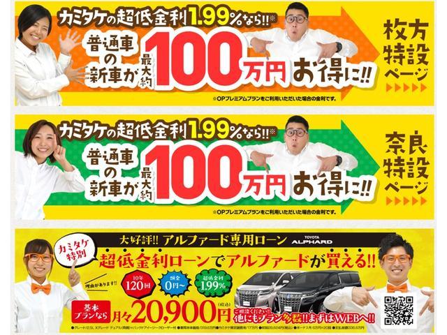 「ダイハツ」「ムーヴキャンバス」「コンパクトカー」「奈良県」の中古車39