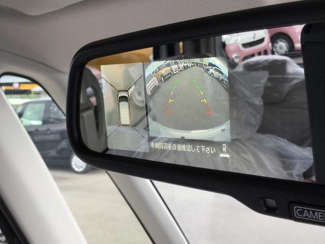 「日産」「デイズルークス」「コンパクトカー」「奈良県」の中古車4