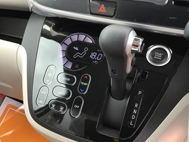 「日産」「デイズルークス」「コンパクトカー」「奈良県」の中古車13