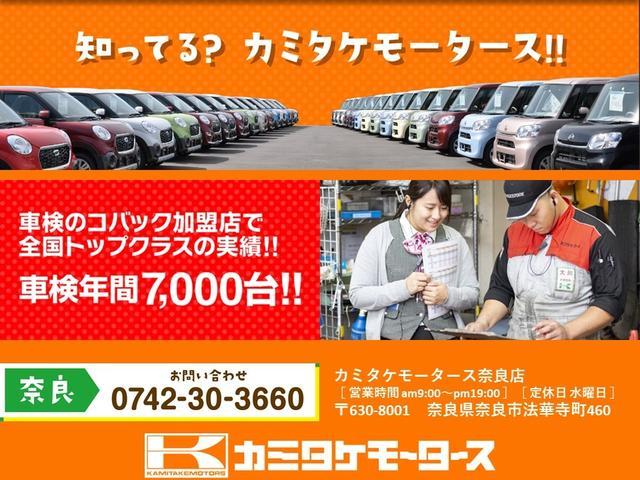 車検のコバック加盟店では全国トップクラスの実績があります。豊富な経験に基づき、どんな車でも丁寧に整備させていただきます。