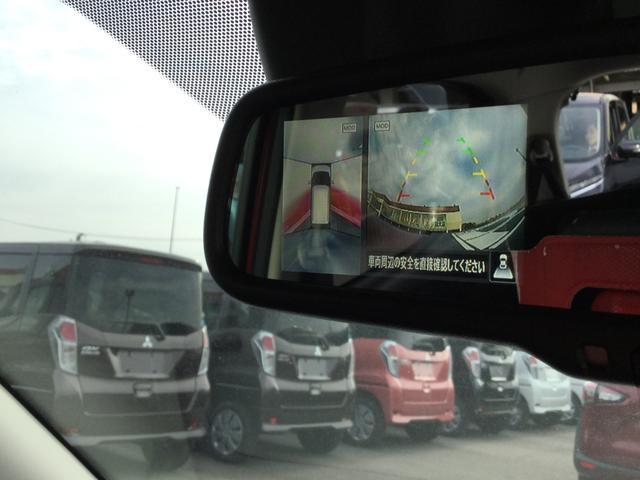 ハイウェイスター X 軽自動車・キーフリー・B44系デイズ(13枚目)