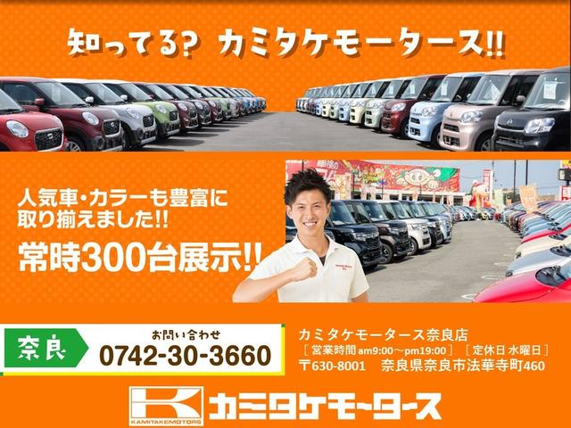 「ダイハツ」「ロッキー」「SUV・クロカン」「奈良県」の中古車23