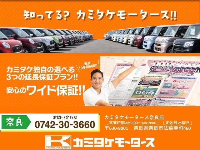 「ダイハツ」「ロッキー」「SUV・クロカン」「奈良県」の中古車26