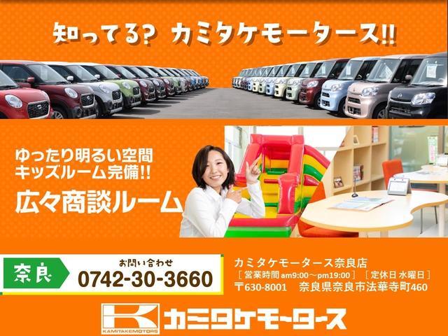 スパーダ ホンダセンシング 7人乗り・わくわくゲート非装着仕様(27枚目)
