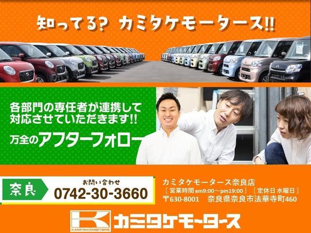 2.0e-S アイサイト キーフリー 電動パーキングブレーキ(31枚目)