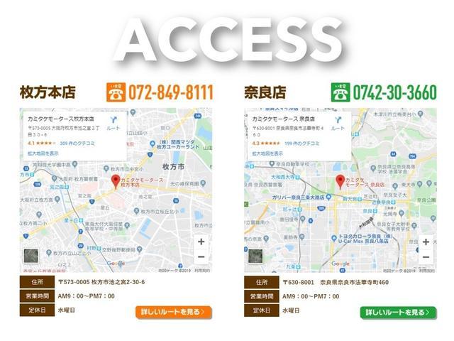2.0e-S アイサイト キーフリー 電動パーキングブレーキ(40枚目)