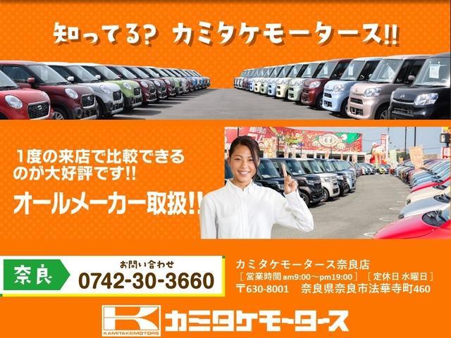 プレミアム 4WD SUV パワーシート シートヒーター(26枚目)