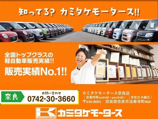 「スズキ」「ハスラー」「コンパクトカー」「奈良県」の中古車25