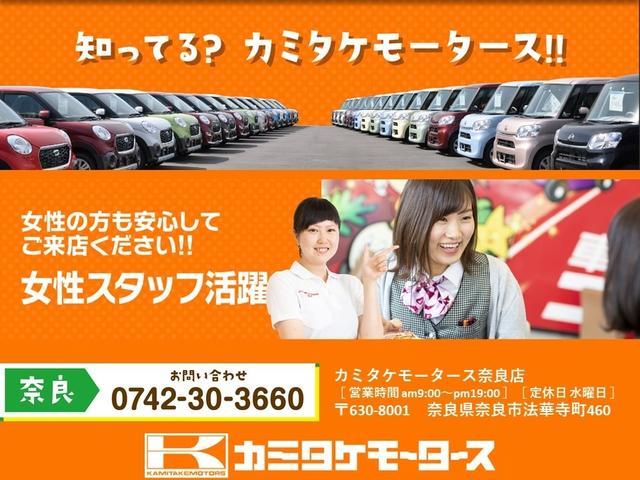 「スズキ」「ハスラー」「コンパクトカー」「奈良県」の中古車28