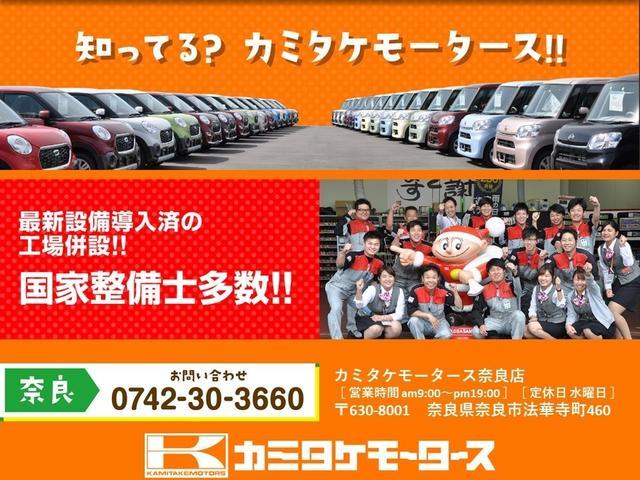 「スズキ」「ハスラー」「コンパクトカー」「奈良県」の中古車32