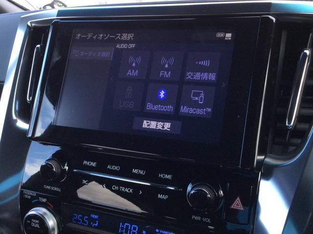 2.5S タイプゴールド デジタルインナーミラー・ムーンルーフ(13枚目)