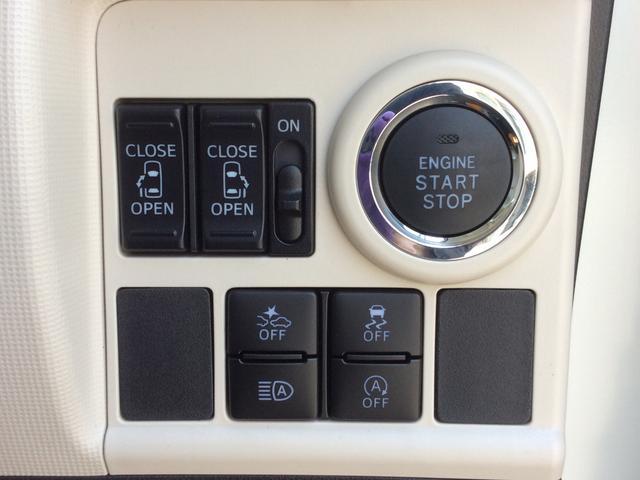 Gメイクアップリミテッド SAIII LEDヘッドランプ 左右パワースライドドア 届出済未使用 禁煙車 キーフリー スマートキー アイドリングストップ 盗難防止装置 ABS オートエアコン サポカー車 ハイビームアシスト 全周囲モニタ(3枚目)