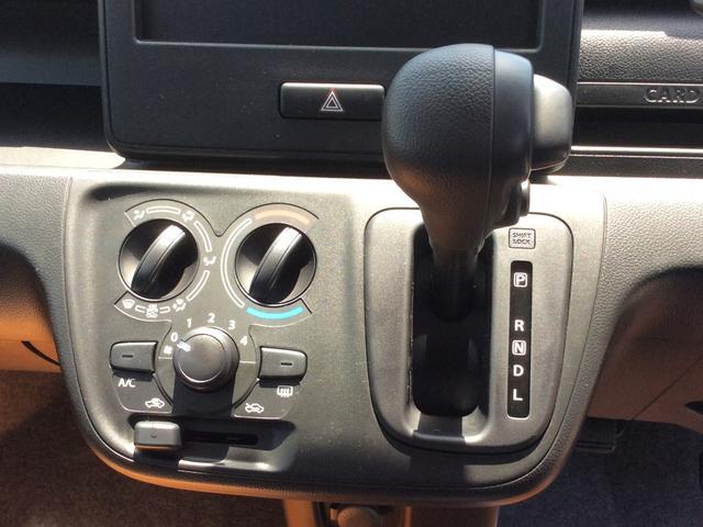 FA FA(4名)軽自動車・キーレス・電動格納ミラー 横滑り防止装置 ABS 衝突軽減ブレーキ 届出済未使用車 ベンチシート フルフラット クリアランスソナー エアコン エアバック 禁煙車(14枚目)