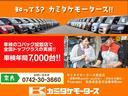 プレミアム 4WD SUV パワーシート シートヒーター(33枚目)