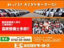 プレミアム 4WD SUV パワーシート シートヒーター(34枚目)