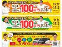 プレミアム 4WD SUV パワーシート シートヒーター(41枚目)