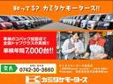 モード アイドリングストップ キーレス シートヒーター(31枚目)