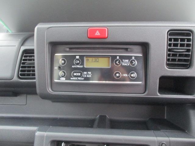 CDステレオを装備。お好きな音楽をどうぞ!