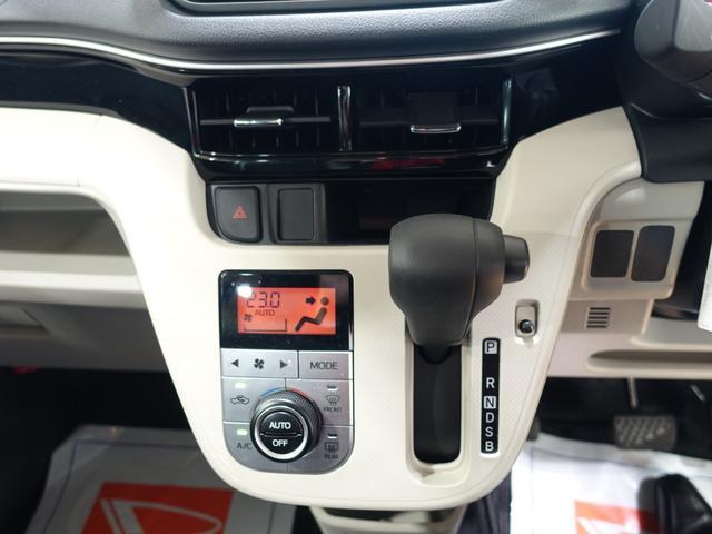 XリミテッドII SAIII LEDヘッドライト バックカメラ 運転席シートヒーター スマートアシスト3(17枚目)