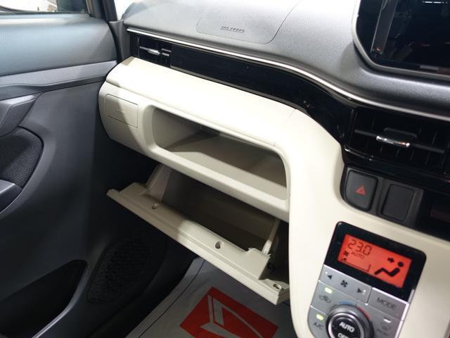 XリミテッドII SAIII LEDヘッドライト バックカメラ 運転席シートヒーター スマートアシスト3(19枚目)