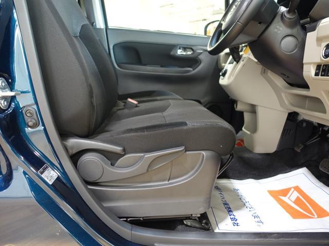 XリミテッドII SAIII LEDヘッドライト バックカメラ 運転席シートヒーター スマートアシスト3(24枚目)