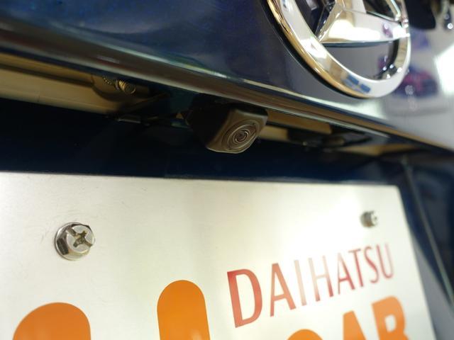 XリミテッドII SAIII LEDヘッドライト バックカメラ 運転席シートヒーター スマートアシスト3(38枚目)
