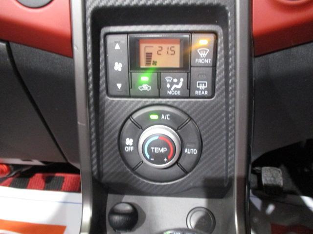 エクスプレイ 5M/T LEDヘッドライト CD/USB/AUXステレオ ETC車載器 キーフリーキー プッシュスタート 電動ルーフ 16インチアルミホイール(18枚目)