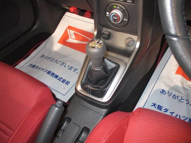 エクスプレイ 5M/T LEDヘッドライト CD/USB/AUXステレオ ETC車載器 キーフリーキー プッシュスタート 電動ルーフ 16インチアルミホイール(19枚目)