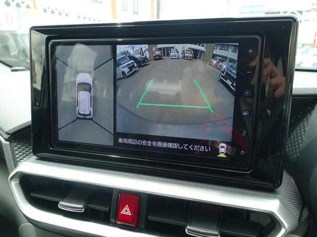 G 9インチメモリーナビゲーション(フルセグBluetooth対応) パノラマカメラ クルーズコントロール スマートパノラマパーキングパック コーナーセンサー シートヒーター(16枚目)