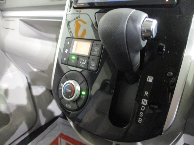 XリミテッドSAIII LEDヘッドライト ディスプレイオーディオ パノラマカメラ 両側電動スライドドア キーフリーシステム プッシュスタート 運転席シートヒーター(17枚目)