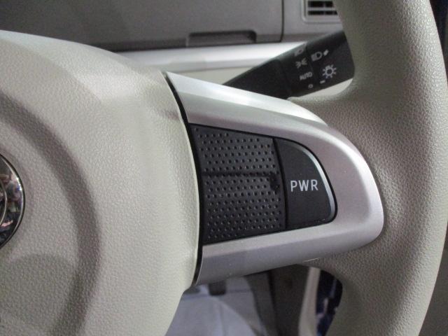 XリミテッドSAIII LEDヘッドライト ディスプレイオーディオ パノラマカメラ 両側電動スライドドア キーフリーシステム プッシュスタート 運転席シートヒーター(20枚目)