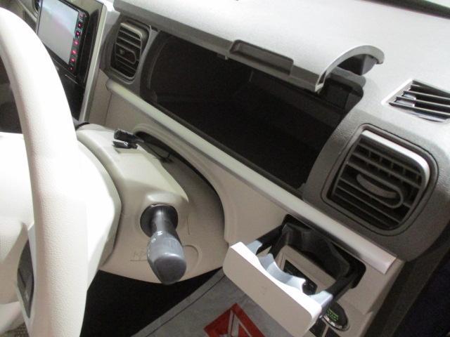 XリミテッドSAIII LEDヘッドライト ディスプレイオーディオ パノラマカメラ 両側電動スライドドア キーフリーシステム プッシュスタート 運転席シートヒーター(21枚目)