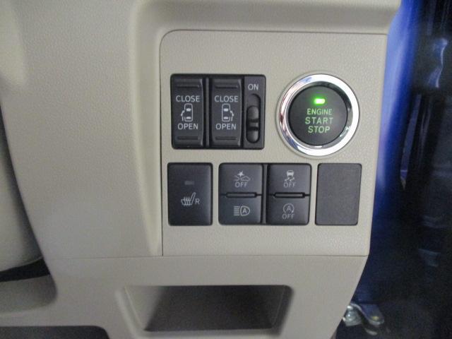 XリミテッドSAIII LEDヘッドライト ディスプレイオーディオ パノラマカメラ 両側電動スライドドア キーフリーシステム プッシュスタート 運転席シートヒーター(22枚目)