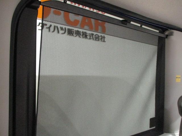 XリミテッドSAIII LEDヘッドライト ディスプレイオーディオ パノラマカメラ 両側電動スライドドア キーフリーシステム プッシュスタート 運転席シートヒーター(25枚目)