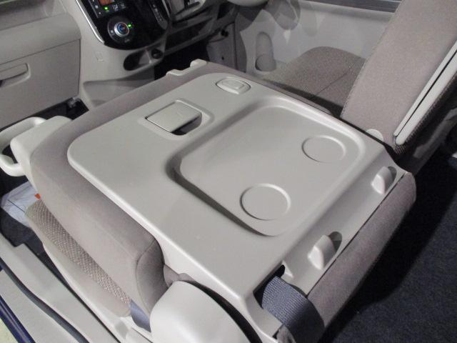 XリミテッドSAIII LEDヘッドライト ディスプレイオーディオ パノラマカメラ 両側電動スライドドア キーフリーシステム プッシュスタート 運転席シートヒーター(36枚目)